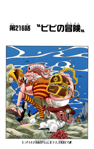 File:Chapter 216 Colored.png