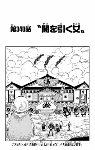 File:Chapter 340.png