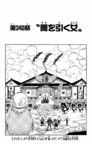 Chapter 340