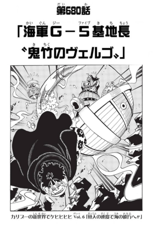 File:Chapter 680.png