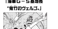 Chapter 680
