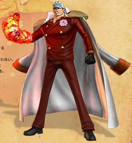 File:Sakazuki Pirate Warriors 2.png