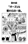 Chapter 470