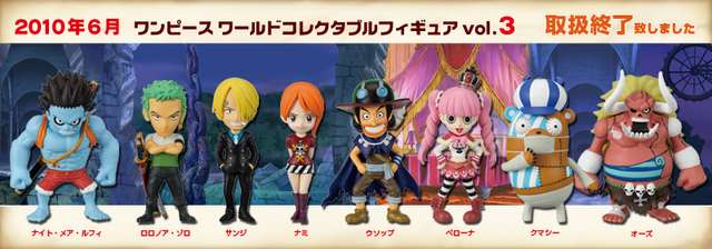File:One Piece World Collectable Figure One Piece Volume 3.png