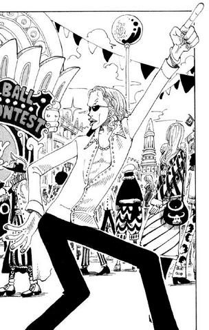 Berkas:Jango Dance Paradise Disguise.png