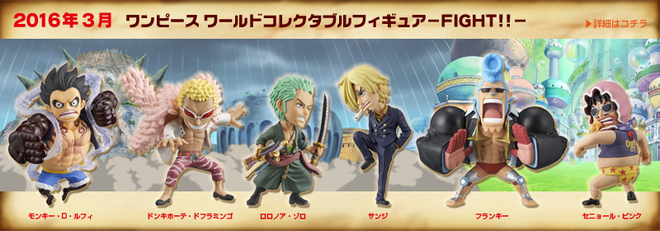 One Piece World Collectable Figure Volume Fight