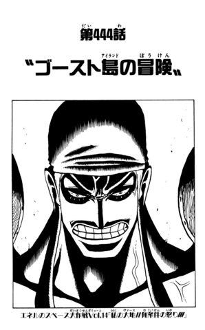 File:Chapter 444.png