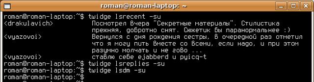 File:Twidge screenshot.png