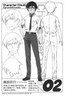Light Novel Illustration if Kyousuke from the first Light Novel of Oreimo