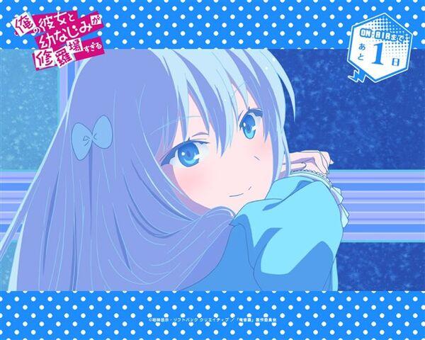 File:Masuzu ar thumb.jpg
