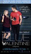 BlueValentine 004