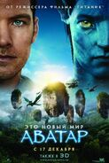 Avatar 037