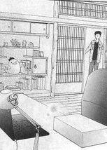 Mori's room