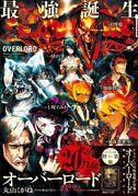 Overlord CD Drama