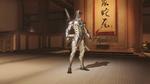 Genji chrome