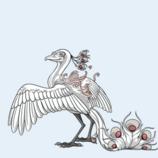 Avi ice swan head