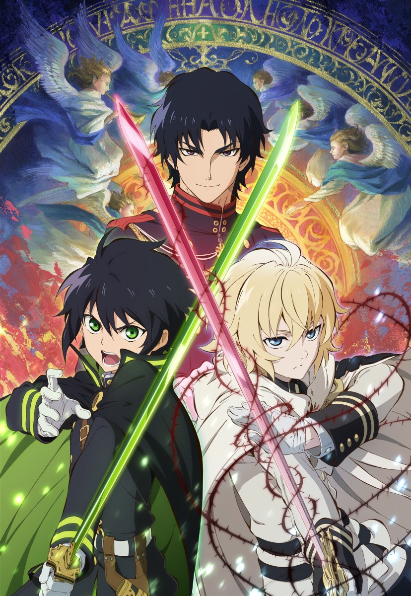 Key visual