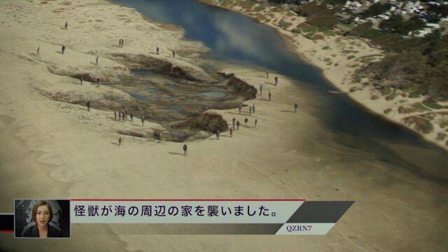 File:Kaiju Footprint.jpg
