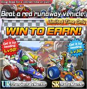 RallyManXPromo