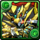 monster-id-2741-title