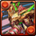 monster-id-2739-title