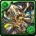 monster-id-2386-title