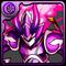 No.904  パープルチェイサー(紫色追擊者)