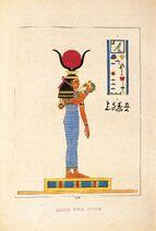 Hathôr ou Ahtôr (Atar, Athyr, Aphrodite, Vénus), N372.2