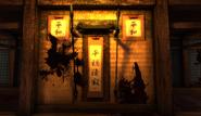 Japanese Massacre 002