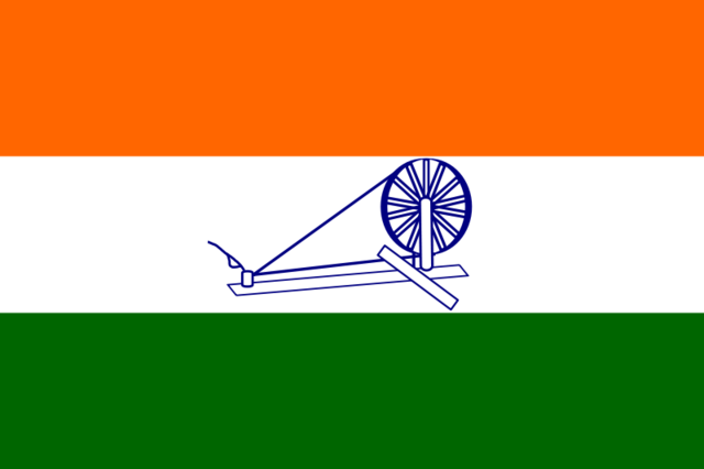 File:1931 Flag of India svg.png