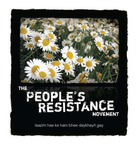 File:PeoplesResistance.jpg