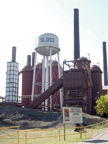 File:Sloss Furnaces Birmingham.jpg