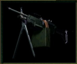 File:M249small.jpg