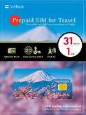 Softbank traveller