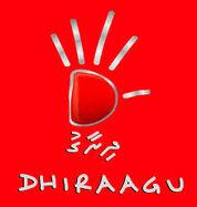 Dhiraagu