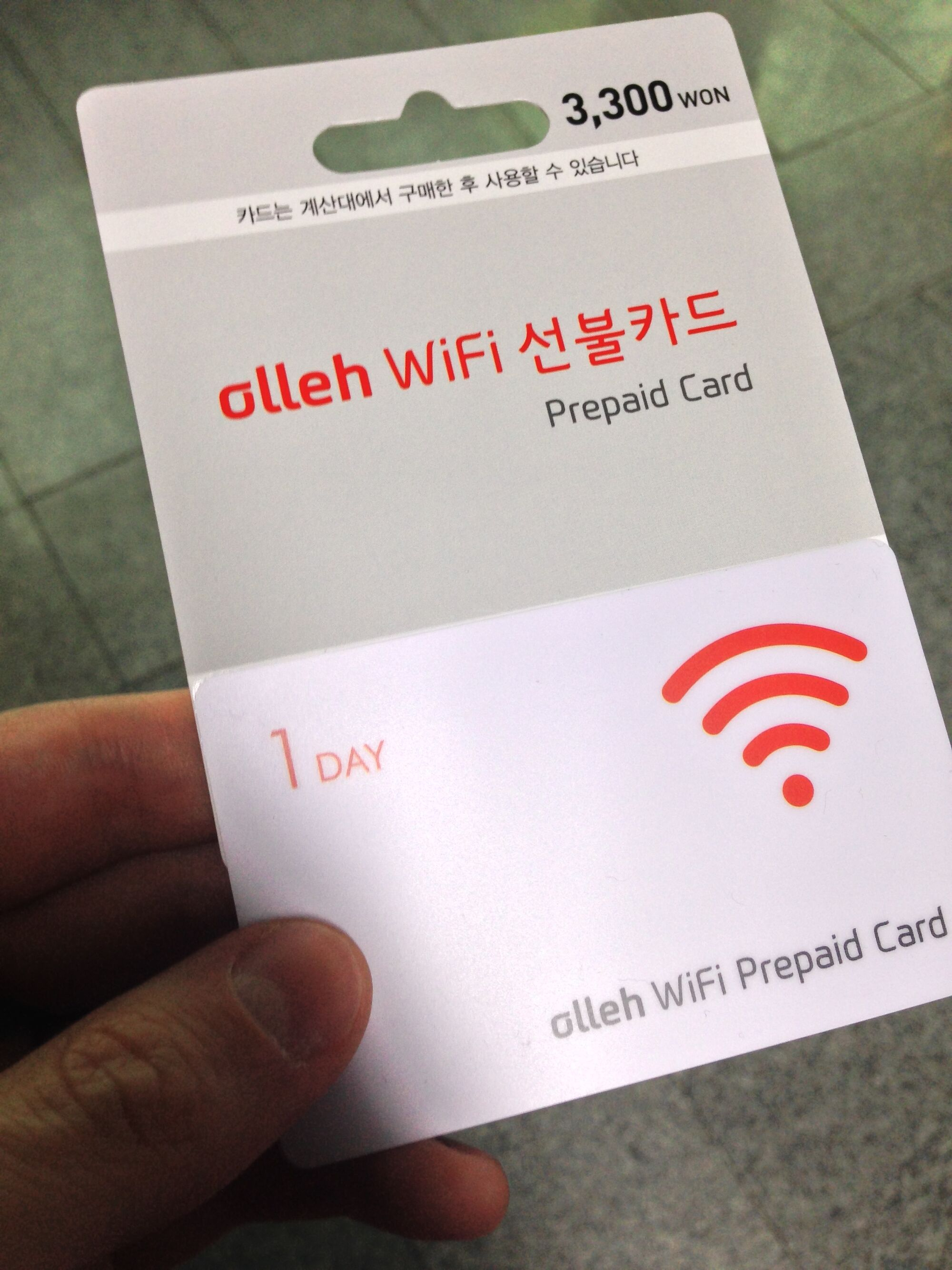 korea south prepaid data sim card wiki