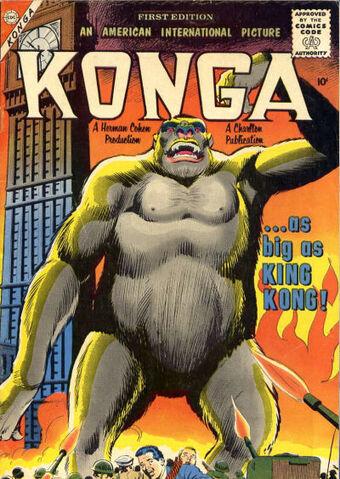 File:Konga.jpg