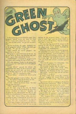 Green Ghost Text story
