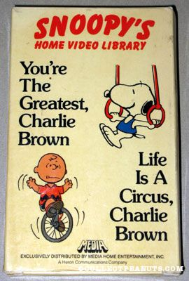 File:You're the Greatest, Charlie Brown video.jpg