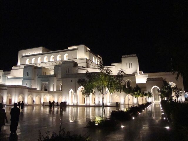 File:Muscat Royal Opera House.jpg