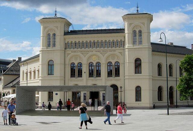 File:Nobel Peace Center.jpg
