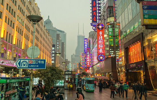 Beautiful Nanjing in the rain