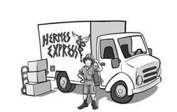 Hermes Express.jpg