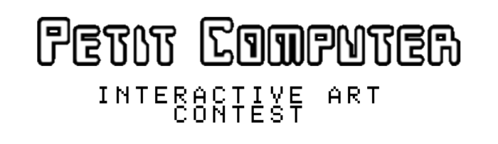Petit Computer Interactive Art Contest Banner