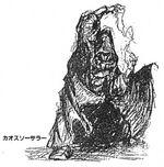 Psii monster17
