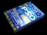 Gamemagazine id