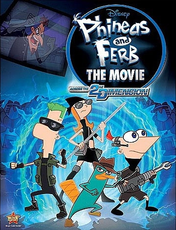 File:Across the 2nd Dimension DVD cover.jpg
