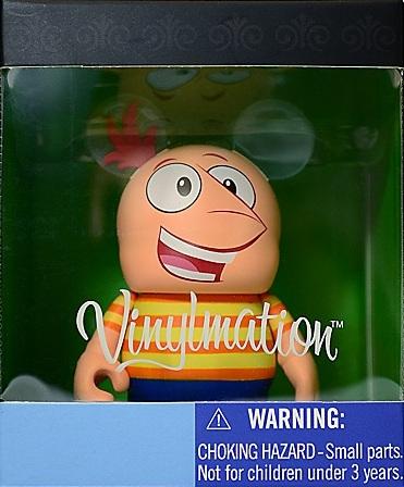 File:Phineas Vinylmation.jpg