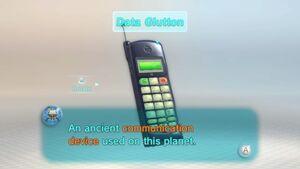 DataGluttonScan