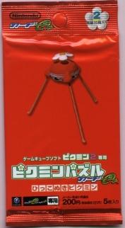 File:R pack 2.JPG